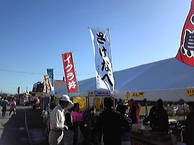 石狩市〜倶知安(くっちゃん)旭ヶ丘キャンプ場