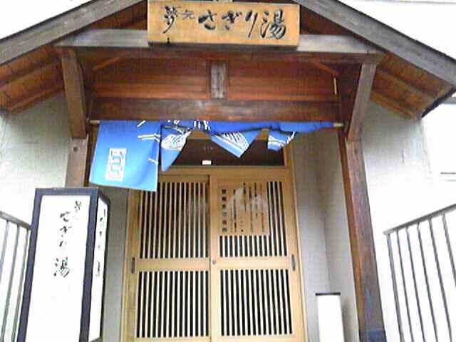 ニセコ〜洞爺湖〜登別〜(×支笏湖)札幌市