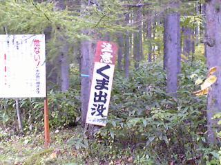 札幌〜夕張〜日高〜富良野〜十勝岳