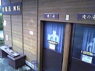 【2日目】富士裾野にてファミリーキャンプ中です。