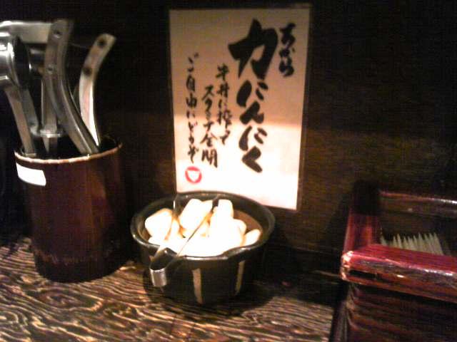 上野で夕飯