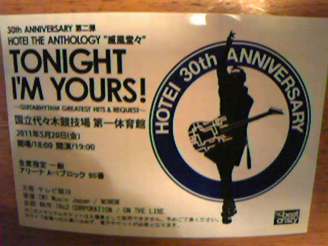 コンサート 行ってきました!