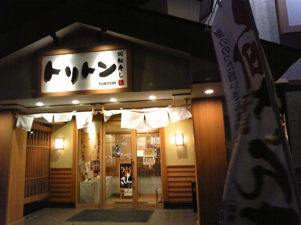 74-Chan大正解! 成田発 LCC in 札幌