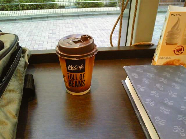 マクドナルド コーヒー無料キャンペーン