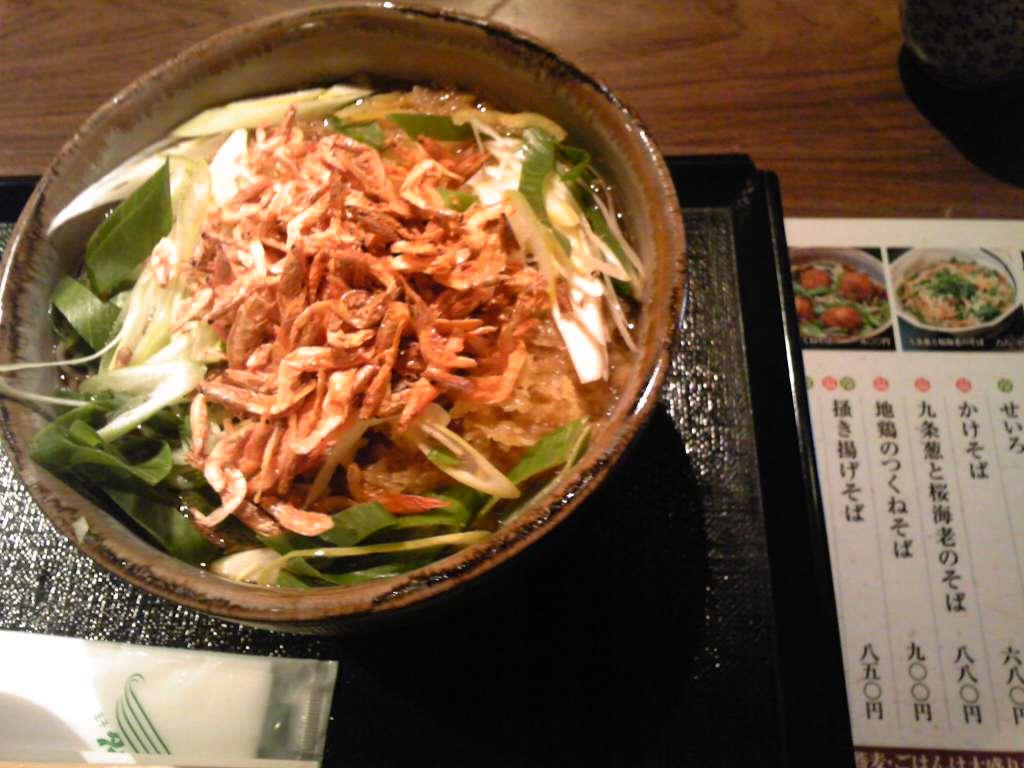 デカ盛り 蕎麦編