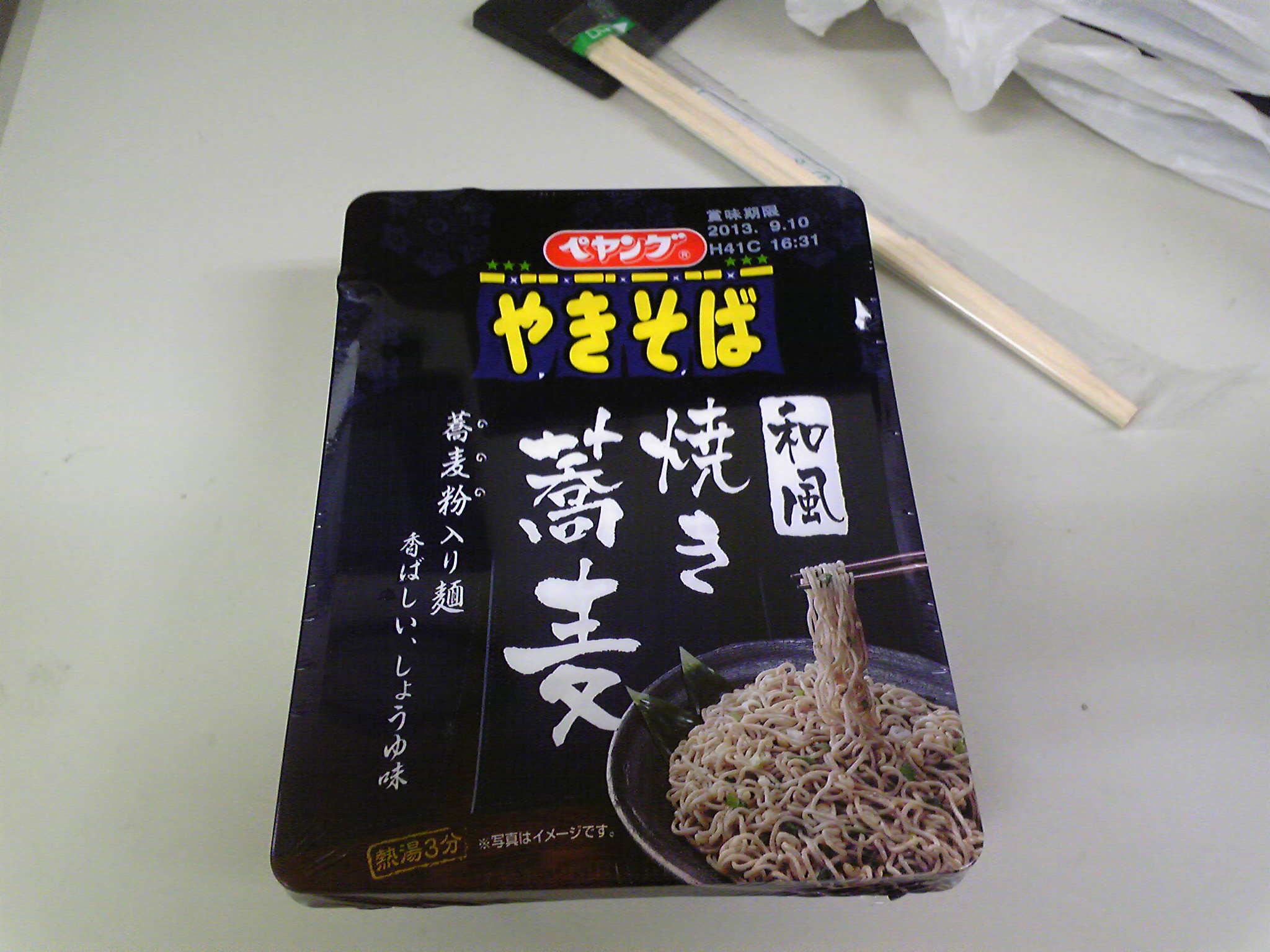 ペヤング 蕎麦