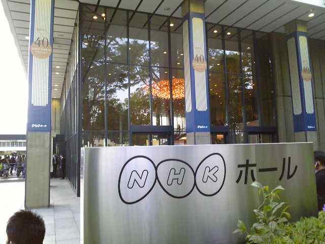 布袋 ツアー NHKホール