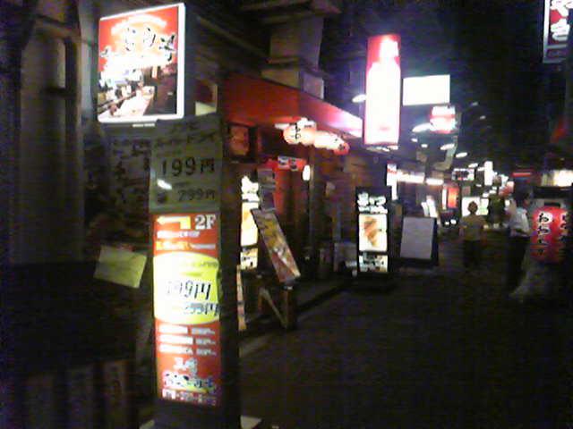 神戸 三ノ宮 飲み屋街