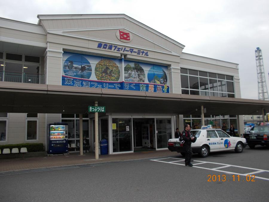 Kurihama