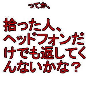 Cocolog_oekaki_2013_11_25_21_52