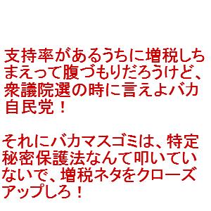 Cocolog_oekaki_2013_12_06_19_06