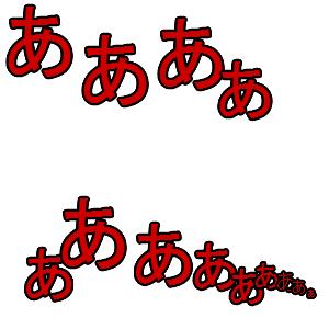 Cocolog_oekaki_2014_01_28_20_39