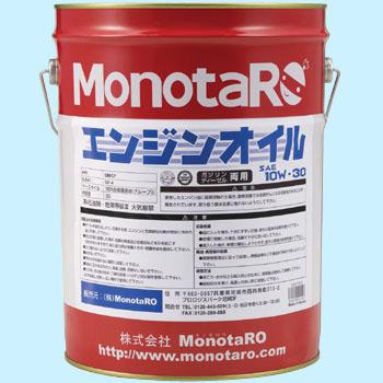Mono10w30