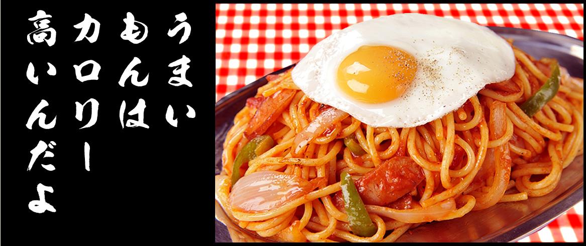Akihabara_banner