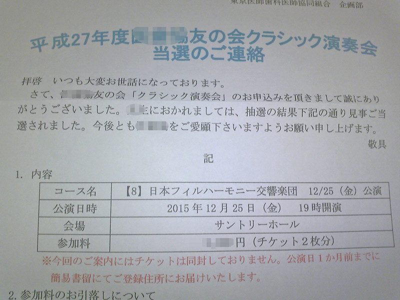 Kurasshiku_large