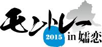 Logo_tenp_2015
