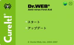 Drweb_cureit03_m