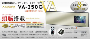 Va350g_main