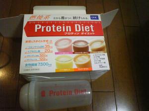 Proteindiet