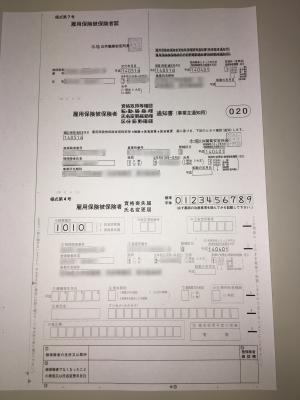 E63050cc925c4c7ab386cc2e0c849cc5