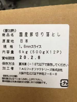 Img_00301